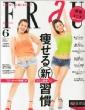 FRaU (�t���E) 2013�N 6����