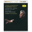 Symhony No.9 : Karajan / Berlin Philharmonic, Tomowa-Sintow, Baltsa, Schreier, Van Dam (1976)
