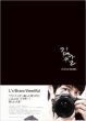 L's Bravo Viewtiful Japan Edition [Original Novelty: A5 Clear File]