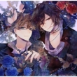 Gekkaryouran Romance Kindan Kyoudai Aoi&Atsumori[under The Moonlight/Day&Night]