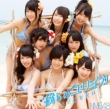 Title TBA 7th Single [Standard Edition Type-A First Press Limited: Meet & Greet Ticket +Trading Card] NMB48