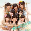 Title TBA 7th Single [Standard Edition Type-B First Press Limited: Meet & Greet Ticket +Trading Card]