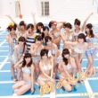 Bokura no Eureka [Standard Edition Type-C First Press Limited: Meet & Greet Ticket +Trading Card]