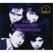 the elephant kashimashi 25th anniversary great album deluxe edition series 1�uTHE ELEPHANT KASHIMASHI�vdeluxe edition