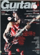 Guitar Magazine (M^[E}KW)2013N 6