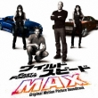 Fast & Furious -Original Motion Picture Soundtrack