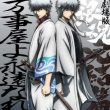 Gintama Movie 2nd Original Soundtrack