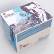 Benjamin Britten Complete Works (65CD)(+DVD)