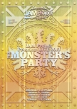 Jam Project Premium Live 2013 The Monster`s Party Dvd