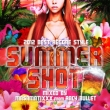 2012 Best Reggae Style -Summer Shot-Mixed By Ma$amatixxx From Racy Bullet
