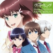 Valvrave The Liberator Original Soundtrack