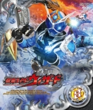 Kamen Rider Wizard Volume8