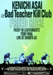 FRIED RICE -Pocky in Leatherboots Tour