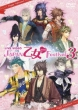 Live Video Japan Otome Festival 3