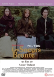 Les Soeurs Bronte