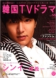 m!h} Vol.55 Mook21