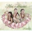 Mai Hawai`i