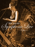 Mai Kuraki Symphonic Live -Opus 1-