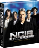 Ncis Naval Criminal Investigative Service The First Season