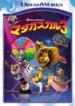 Madagascar 3: Europe`s Most Wanted