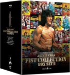 Jackie Chan Fist Collection Box Set 2