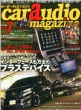 Car Audio Magazine�ҏW��