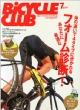 BiCYCLE CLUB�ҏW��
