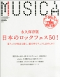 Musica (WJ)2013N 6