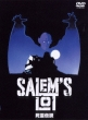 Salem`s Lot