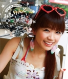 Mimorin To Issho! -Come On Vietnam-