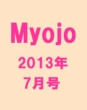 Myojo (~EWE)2013N 7