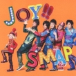 Joy!! (+DVD)[First Press Limited: Vivid Orange Edition]