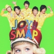 Joy!! (+DVD)[First Press Limited: Lime Green Edition]