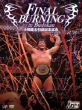 Final Burning In Budokan Kobashi Kenta Intai Kinen Jiai
