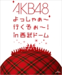 Akb48 Yosshaa Ikuzoo! In Seibu Dome Special Box