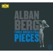 Fruhe Lieder, Der Wein, Orchesterstucke : Von Otter(Ms)Abbado / Vienna Philharmonic