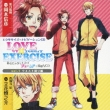 Love * Exercise Vol.1 -Anata No Diet Wo Ame To Muchi De Shidou Suru Cd-