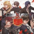 Drama Cd Souji Ya Xlord -Shuumatsu Re:Start-