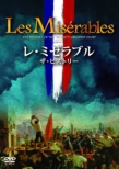 Les Miserables The History Of The World`s Greatest Story