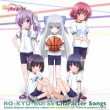 Ro-Kyu-Bu! Ss Character Songs Go Nensei Team
