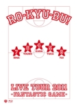 Ro-Kyu-Bu! Live Tour 2011 -Fantastic Game-