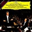 Piano Concerto, 1, : Michelangeli(P)Giulini / Vso +piano Sonata, 4,