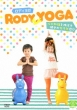 Rody Yoga