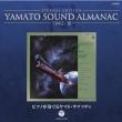 Eternal Edition Yamato Sound Almanac 1982-3 Piano Ga Kanaderu Yamato Rhapsody