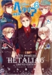 Hetalia Axis Powers 6 (Limited Edition with Drama CD)