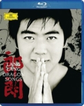 Documentary -Dragon Song-Chinese Piano Music : Lang Lang