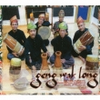 New Authentic Kalantanese Traditional Music Of Malaysia Part 1