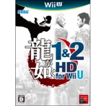 @ 1 & 2 Hd For Wii U