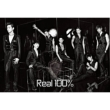 1st Mini Album: Real 100%