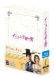 Queen In-hyun's Man Blu-ray BOX 1